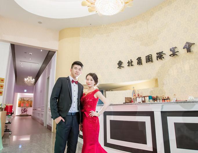 東北角國際宴會廳,東北角婚攝,雄寶貝婚禮主持人大宛,頭份東北角,頭份東北角國際宴會廳